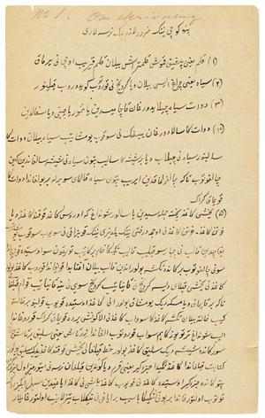 How To Write An Essay Thesis A Collection Of Essays On Life In Eastern Turkestan Essay For Science also Www Oppapers Com Essays Alvin  A Collection Of Essays On Life In Eastern Turkestan College Essay Paper Format